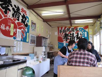 090725ryoshi.jpg