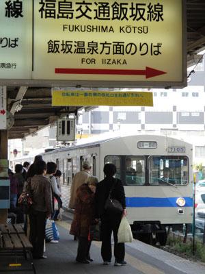 110506iizaka1.jpg