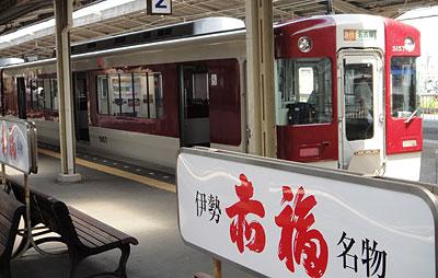110809ujiyamada.jpg