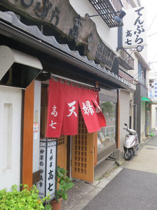 120702takashichi2.jpg