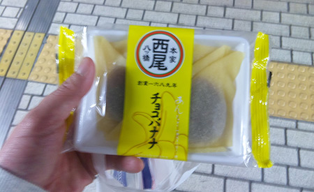130414yatsuhashi.jpg