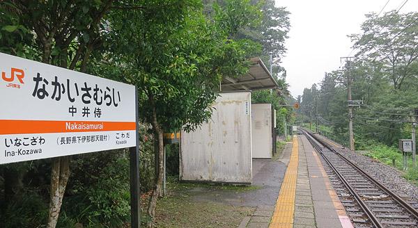 140820nakaisamurai.jpg