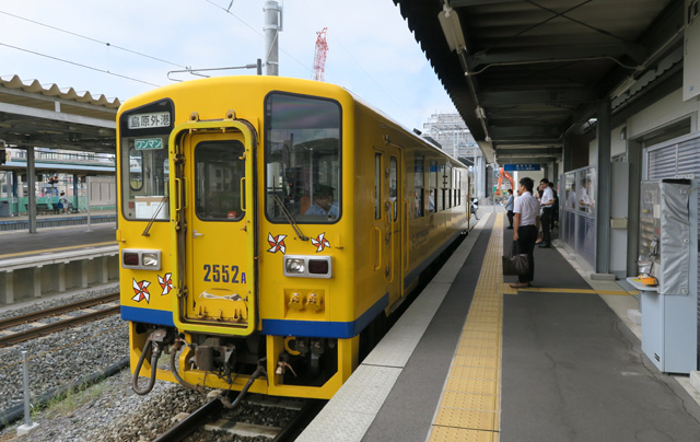 170908shima1.jpg