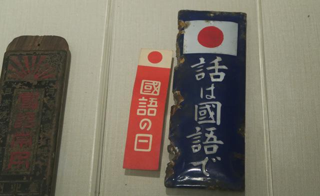 171205ninihachi1.jpg