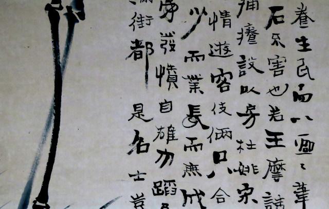180716kokuhaku2.JPG