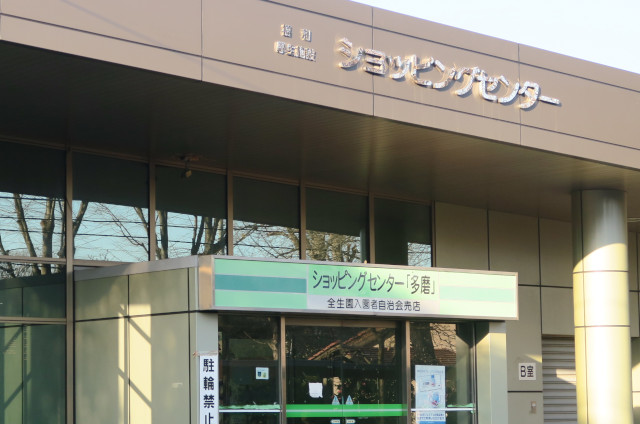191214zensho_shop.JPG