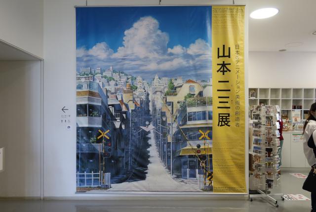 200922onomichi-yamamoto.JPG