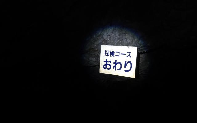 201115kagekiyo2.JPG