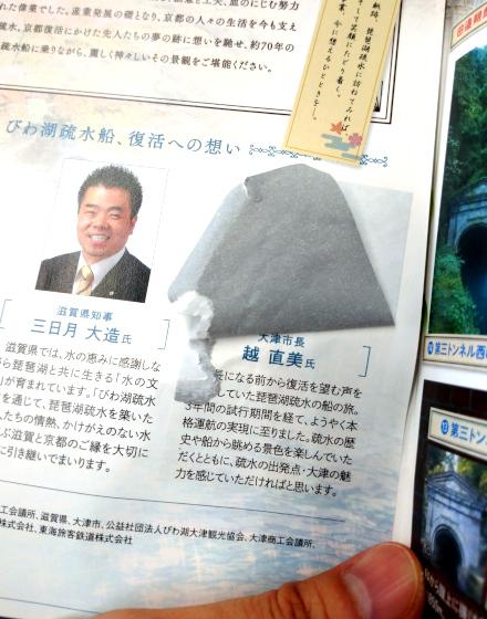201129sosui6.JPG