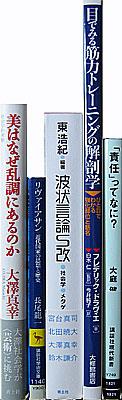 060104books.jpg